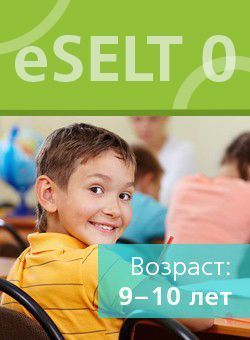 eSELT 0 Young Learners (A1-)